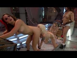 Lorelei Lee, Ariel X, Aiden Starr and Chanel Preston (BDSM / БДСМ / Порно)