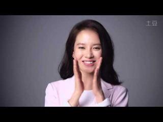Song Ji Hyo и Banila  поздравление с Новым Годом.