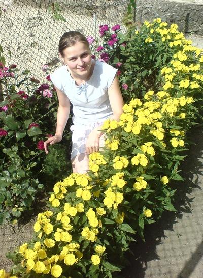 Інна Стойко (Буляк)