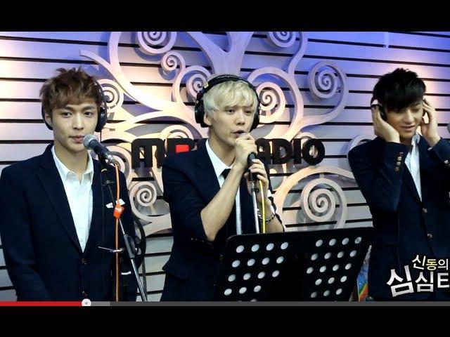 신동의 심심타파 EXO M Lucky 엑소 럭키 20130821