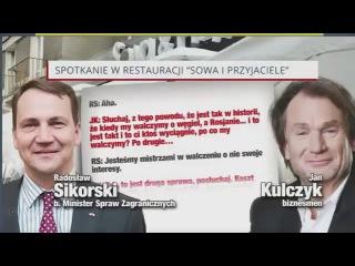 2015-10-21 #3 Podsłuchy‼ Kulczyk, Wawrzynowicz 2. R Sikorski. Zadanie Specjalne