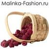 Malinka-fashion.ru