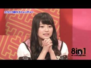 Японское ТВ-шоу - крутят колесо, и девушки раздвигают ноги / Another WTF Japanese game show Spread Your Legs