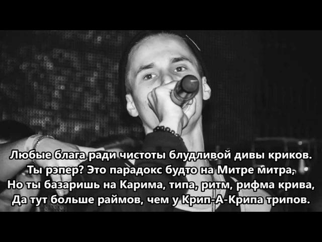 Otrix EMMIE Поэзия рэпа