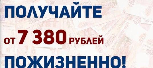 В каком банкомате можно снять деньги без комиссии с карты альфа банка в белоруссии