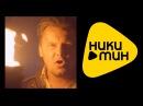 КняZz - Дом манекенов (official video) (альбом Магия Калиостро, 2014)
