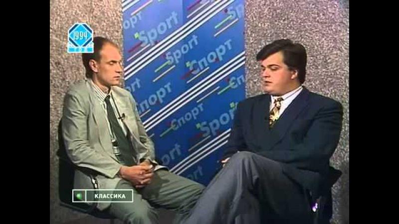 Футбольный клуб 24.06.1994 Лучшая передача о ФУТБОЛЕ