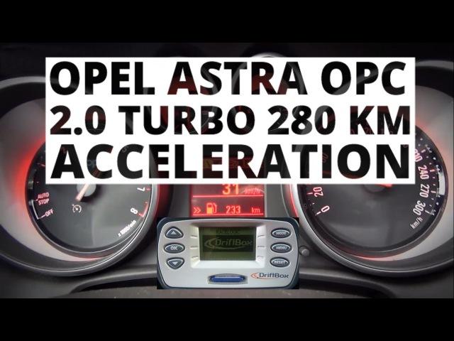 Opel Astra OPC 2 0 Turbo 280 hp Разгон от 0 до 100 км ч NaZa5aske