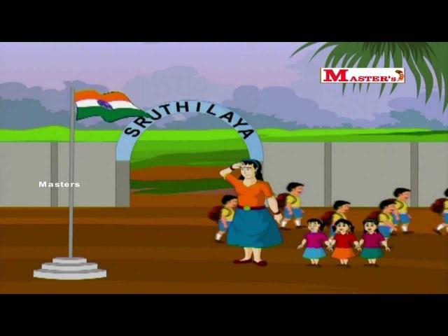 Bharatha Mannil Tamil Animation Video for Kids