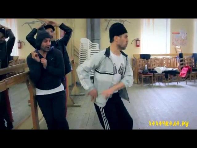 Горцы от ума 5 Танцы