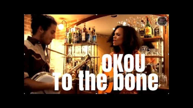Okou To The Bone
