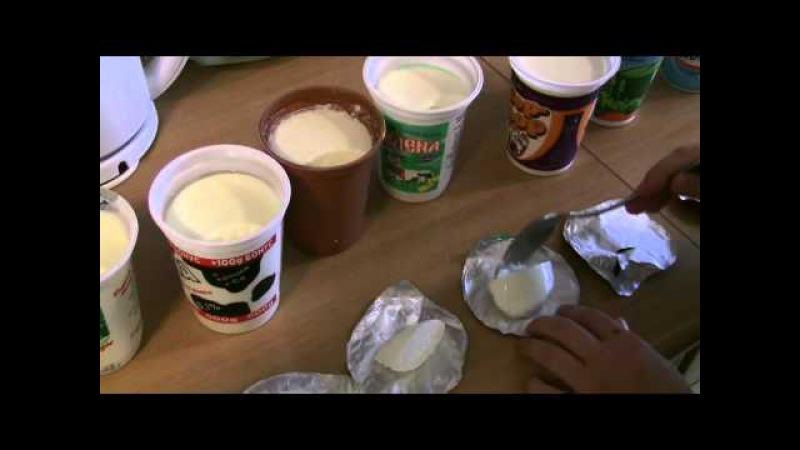 тест на кисели млека спрямо домашно кои отделят вода
