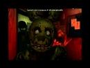 «Со стены Five Nights at Freddys- 5 Ночей у Фредди. 3» под музыку Мишка Фредди - 5 Ночей с Мишкой Фреди Страшная песня . Picr