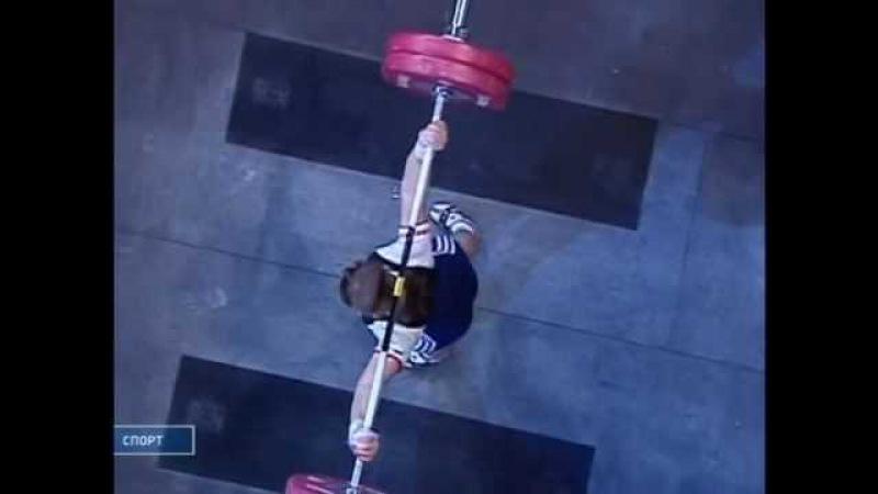 Weightlifting Tatiana Kashirina 17 year old part 1 Тяжелая атлетика 17 летняя Татьяна Каширина чемпионка Европы среди взрослых2009 г часть 1
