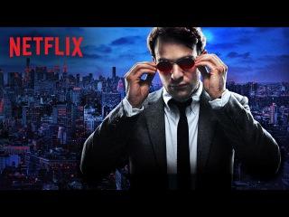 Marvel's Daredevil - Matt Murdock Motion Poster - Netflix HD