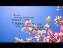 Дорогой маме и бабушке в День Рождения! (Видео на заказ из ваших фотографий)