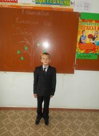 Мартынов Геннадий