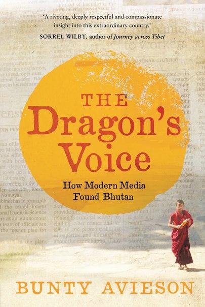 Bunty Avieson - The Dragon's Voice