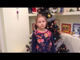 Таисия Каштанова, 6 лет, Поздравление с Новым годом, счёт на обучающей программе