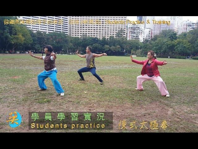 徐鈿英師傅指導學員練習.訓練 4K高清 Students Practice & Training