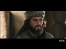 Омар ибн аль-Хаттаб серии Серия 3 Часть 1 - YouTube
