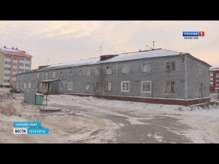 """""""Россия-1 Нарьян-Мар HD"""" С чем связаны неожиданные проверки управляющих компаний региона"""