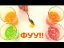СКИТЛС - смотрите что вы едите! Эксперименты с напитком из конфет SKITTLES