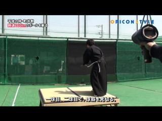 Самурай разрубает мячик, летящий с скоростью 160 км.ч.