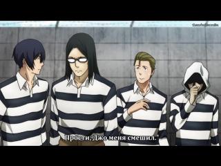 Школа-Тюрьма / Prison School / Kangoku Gakuen - 3 серия (Субтитры)