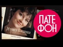 Марина Есипенко В Александровском саду Песни Олега Митяева Full album 2012