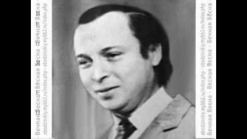 Валерий Ободзинский Valery Obodzinsky - Соловьи