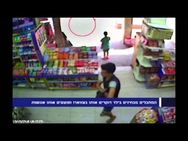 Police footage of stabbing attack in Pisgat Zeev
