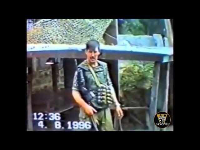 Чечня Гудермес 1996 год 305 ОБОН в ч 5387