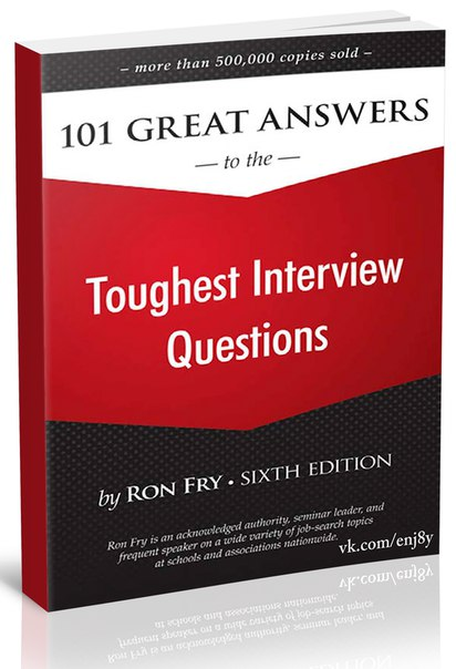 101-Interview-Questions