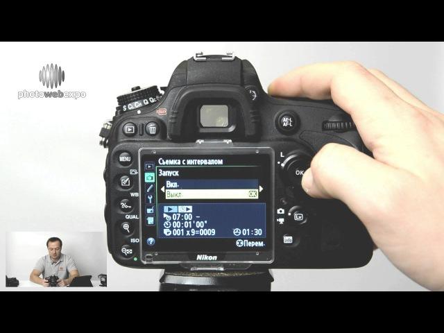 Nikon D610 Интерактивный видео тест Часть 2