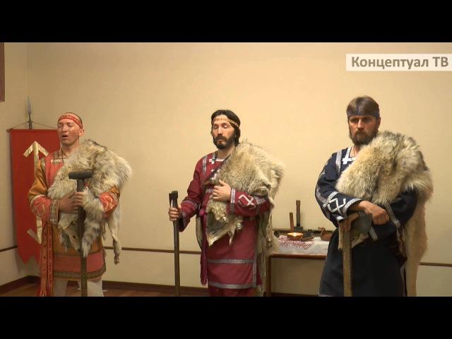 Волкам стеречь Святую Русь славянский хор Суроварг