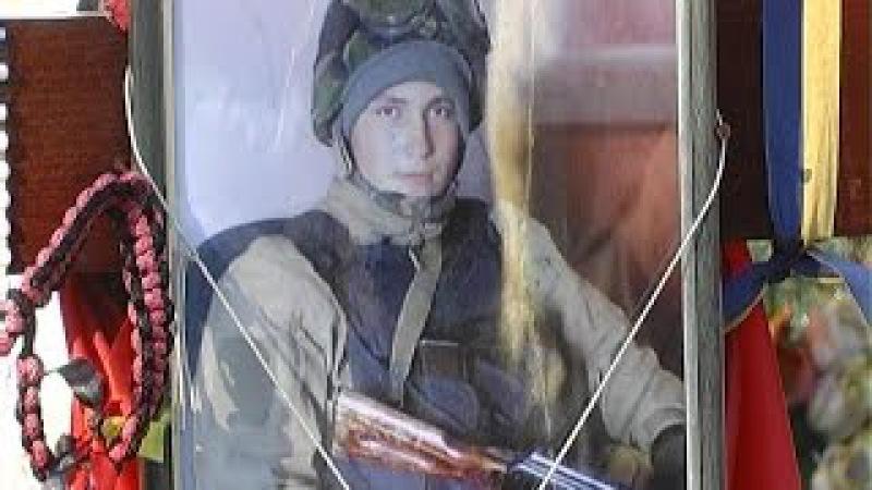 Річниця «Сєвєра» вшанували пам'ять загиблого в АТО Сергія Табалу