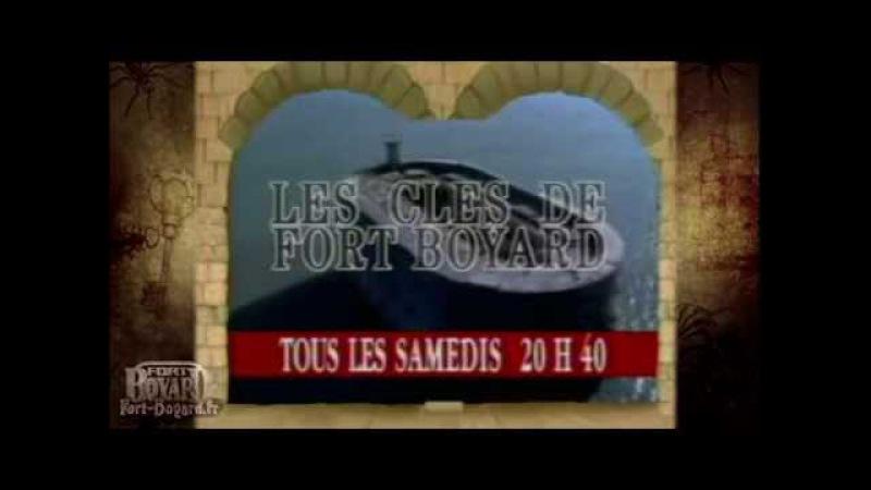 Форт Буар 1990 рік 1 гра Анонс
