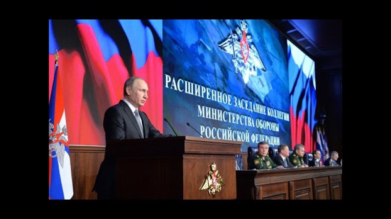 Задача Вооружённых Сил России в Сирии