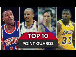 Top 10 NBA Point Guards of All Time