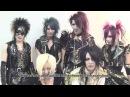 AIRUのヴィジュアルツアー - Visual tour - <Vol,7>ゲスト/凛-THE END OF CORRUPTION WORLD-