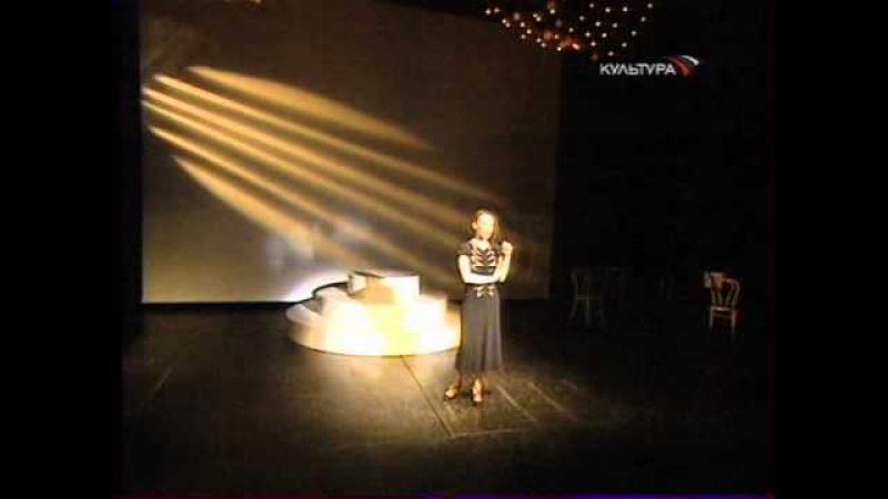 Чулпан Хаматова читает стихи Марины Цветаевой... (14.03.2006, Театральный центр «На Страстном»)