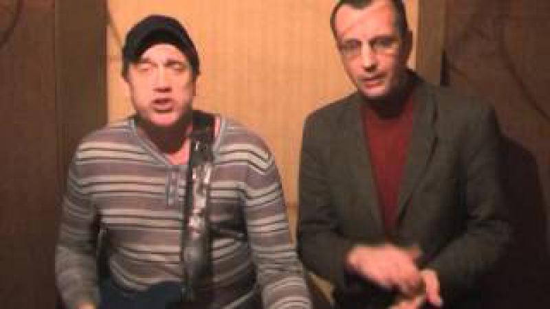 Станислав Чернышевич и группа Плеханово - Хочешь жни, а хочешь куй