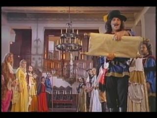 Эротические Приключения Трёх Мушкетёров 2 _ The three musketeers 2 (1996)
