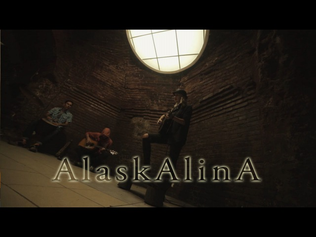 AlaskAlinA Твої люди ЖИВЯКОМ
