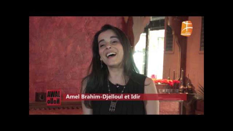 Amel Brahim-Djelloul et Idir invités de l'émission Awal de Berbère Télévision_02