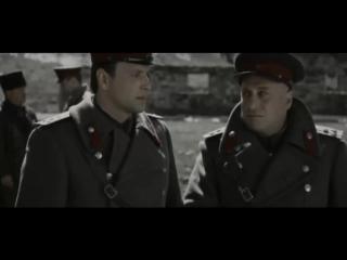 Х/ф Приказано забыть (2014) - Валяй, жалуйся (бесчеловечность)