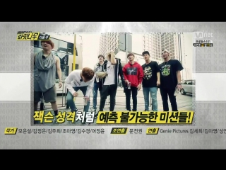 [RAW|VK][19.01.2016] Monsta X @ RIGHT NOW preview Ep.04