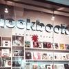 книжный бутик lookbook