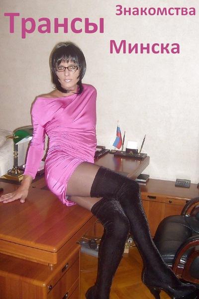 Трансвеститы ищут девушек для секса — photo 8